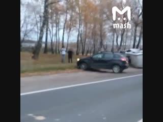 Последствия смертельной аварии в Дмитровском районе Подмосковья