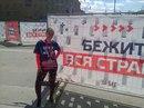 Семён Кисляков фото #33