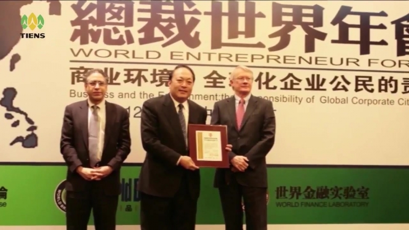Секреты и преимущества бизнеса «Тяньши»Secrets and advantages of business Tiens
