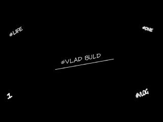 #vlad buld one life vlog