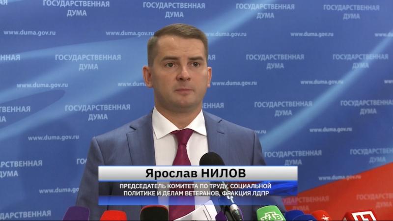 Ярослав Нилов о задержании главреда РИА Новости Украина Кирилла Вышинского