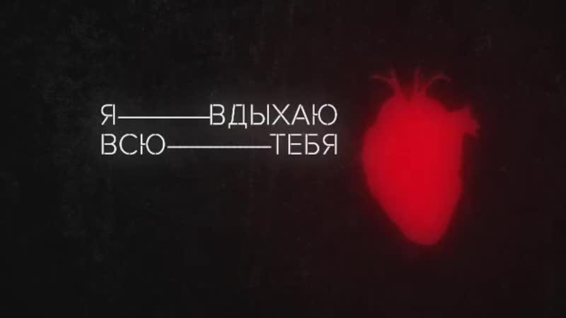 Смотри. Читай. Вдыхай🙏🏻 Премьера lyric video на нашу работу с @asher_haart по свайпу в сторис 🎹 Prod by - @glebblvck x @palag