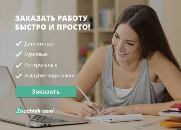 vk.cc/8DLyog
