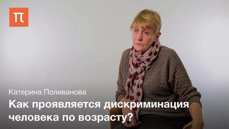 Проблемы социализации у детей - Катерина Поливанова ghj,ktvs cjwbfkbpfwbb e ltntb̆ - rfnthbyf gjkbdfyjdf