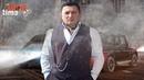 Волк в законе. Главарь мафии Азербайджана стал самым опасным вором. Его не могут поймать