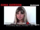 GINA GERSON_woodman_casting