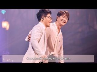 Kim Yeon Woo (feat. Onew & Yoo Inna) - Play the Field (рус. саб)