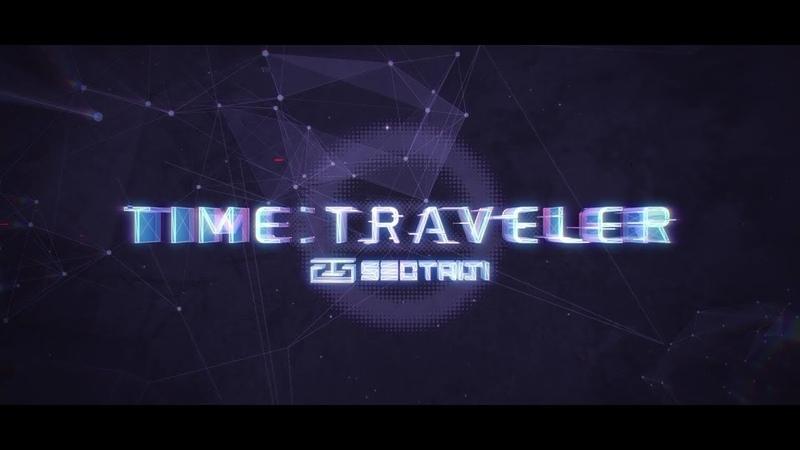 SEOTAIJI 25 TIME TRAVELER DVD BLU-RAY Trailer