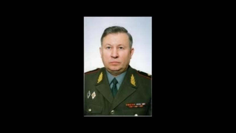 Ратников Борис Константинович рассказ о психотронное воздействие