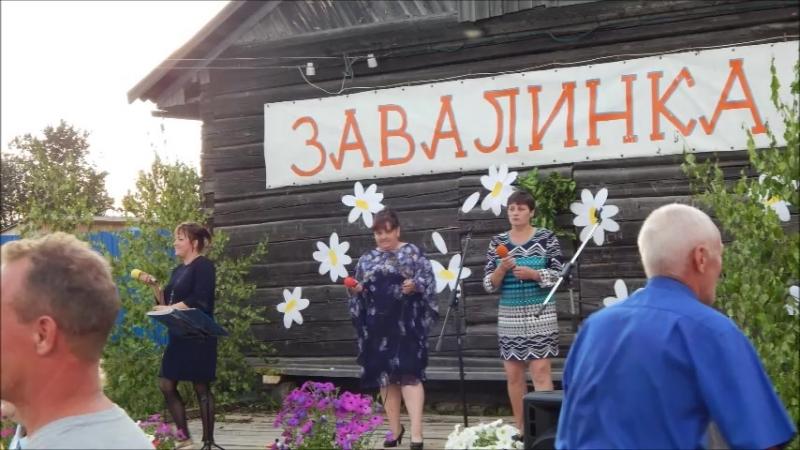 8 июля 2018 д Ильинское песни на завалинке А В Огурцов