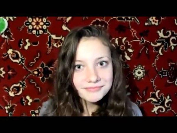 Девочка под кислотой рассказывает про школу Прикол Ржач