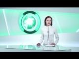 24 апреля Вечер СОБЫТИЯ ДНЯ ФАН-ТВ Владимир Путин встретился с вице-премьером России Дмитрием Рогозиным