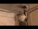 Жители столетнего дома в центре Уфы преисполнены оптимизмом после какбывыборов – к тараканам добавились клопы
