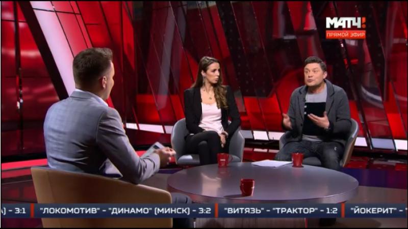 Сергей Белоголовцев на Матч ТВ