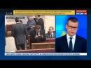Россия 24 - Верховная Рада под прицелом у Савченко: за что нардепа хотят арестовать - Россия 24