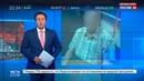 Новости на Россия 24 Пенсионер подпольщик крепил георгиевские ленты на конфеты Рошен