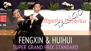 Zhang Fengxin & Dong Huihui   Танго   2018 GOC - Professional Division Super Grand Prix