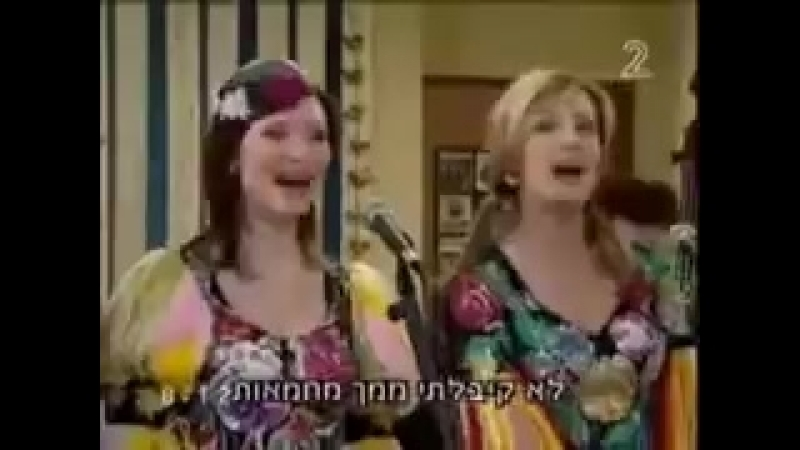 Иврит,это задорно.😂 😂 😂