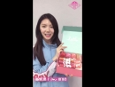 Lee Gaeun individual thank you video (the third stage of National Producers Garden!)