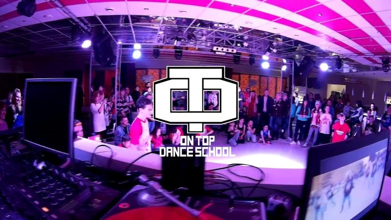 Under Vibe Battle Hip hop Break Dance House Dance Wacking Showcase