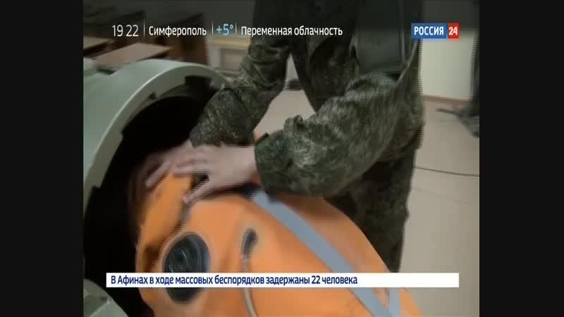РОССИЯ-24 УТК Шурм