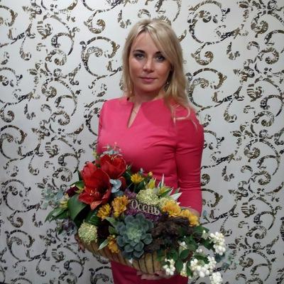 Ольга Криницына