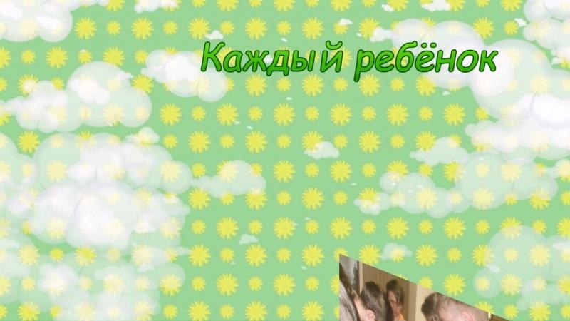 Конкурс Ребёнок в мире прав МАОУ Сорокинская СОШ 1 7 а класс.