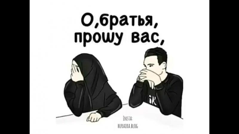 Islam_din_gryppaBohmFuKlC-m.mp4