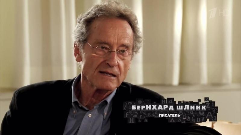 05 Что есть немецкое - Германская головоломка (2013) - Ричард Вагнер, отрицание / замалчивание Холокоста в СССР, вермахт