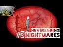 🔪 COITUS SQUAD 🔪 NEVERENDING NIGHTMARES 3. Грустный финал..