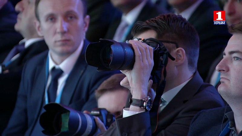 Пленарное заседание Ялтинского международного экономического форума 2018 2