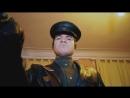 Чёрный комиссар - Вопреки!