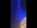 Лазерное шоу башня дубай бурдж халифа