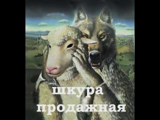 Игорь Востриков на праймериз Какая лживая, продажная, хитрая гнида!