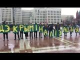 В Минске прошла акция за декриминализацию лёгких наркотиков