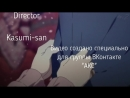 「AMV」We don't talk anymore..