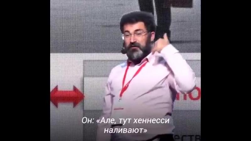 Гардеробщица - Полевой директор по маркетингу - Аркадий Цукер