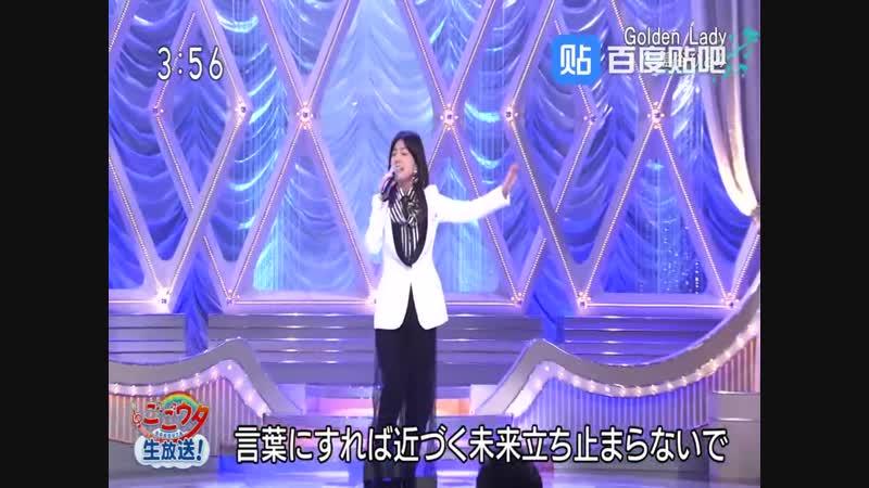 [Live] Shimatani Hitomi - Golden Lady (Go Go Nama Go Go Uta / 2018.11.02)