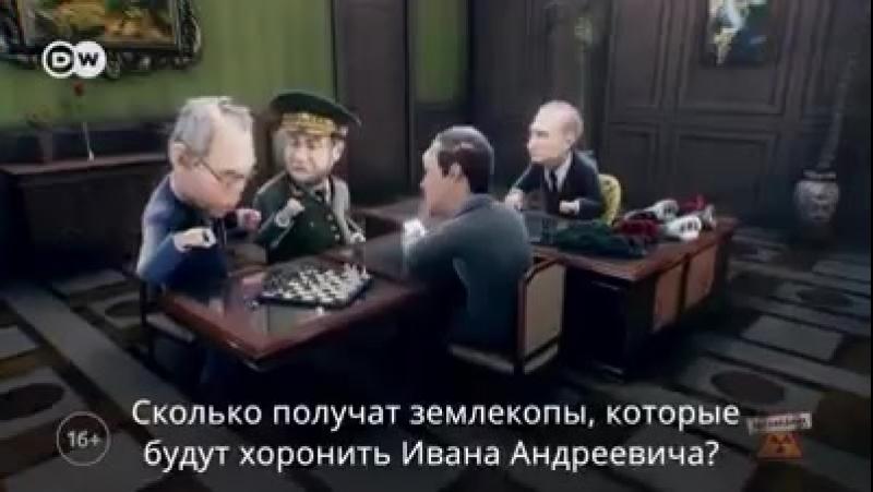 Путин и Медведев решают школьную задачу про пенсию