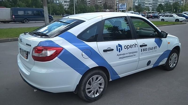 Брендированный автомобиль Openh в Санкт-Петербурге