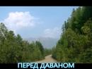 ДОРОГА ТУДА на север Байкала