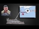 Боевое применение орудия Дора в Севастополе