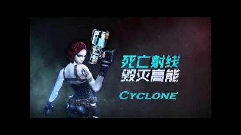 [CSO AMXX] Cyclone 1.0