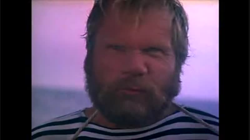 Vlc scscscrp pesnja 13 Okulist 2018 10 15 12 h m s Novye Priklyucheniya kapitana Vrungelya 1978 god dop film made ussr aaa scscs
