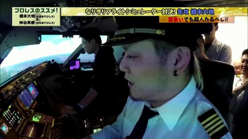 Puroresu no Susume - ep.51 (Daichi Hashimoto Hideyoshi Kamitani) - May 2018