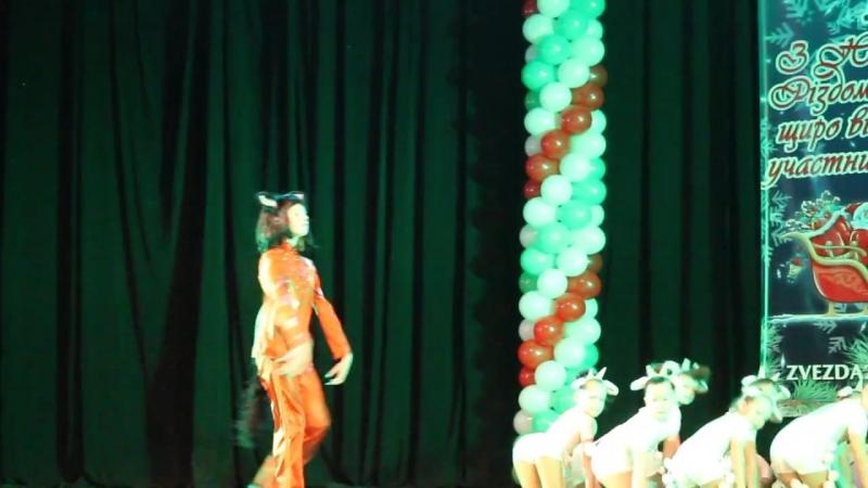 Студия танца Арабески Танец Козлят постановка Высоцкая Светлана Васильевна