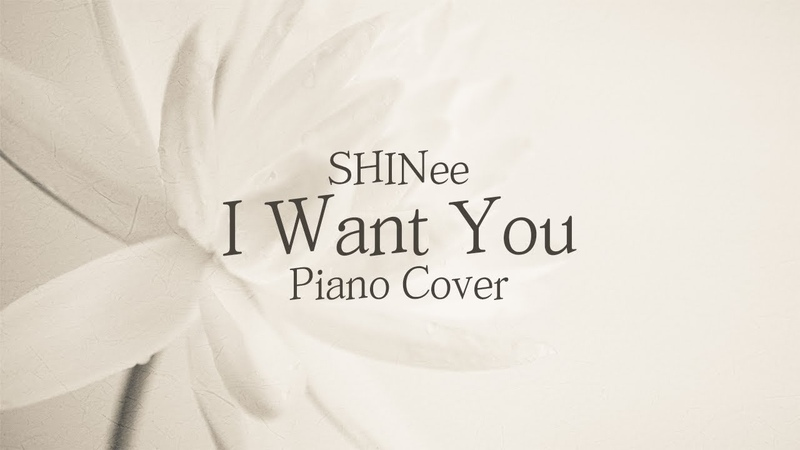 샤이니 (SHINee) - I Want You | 신기원 피아노 커버 연주곡 Piano Cover