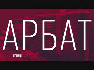 «День народного единства» с 3-5 ноября по всей Москве!