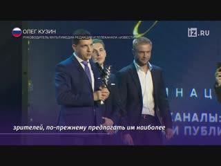 «Известия» получили премию «Золотого луча»