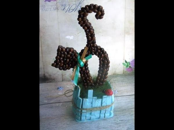 Топиарий из кофейных зерен Кот на заборе » Freewka.com - Смотреть онлайн в хорощем качестве